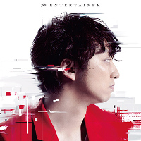 The Entertainer【CDアルバム+DVD】