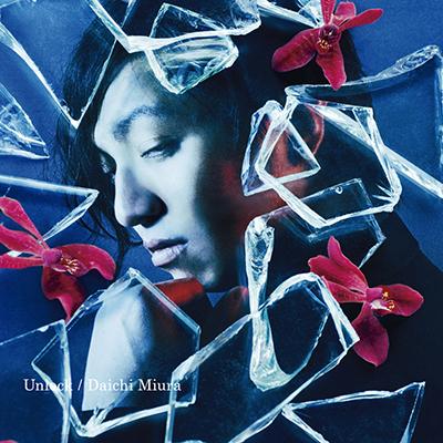 Unlock(CDシングル)
