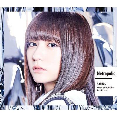 【初回限定生産】Metropolis~メトロポリス~【林田真尋盤】(CD)
