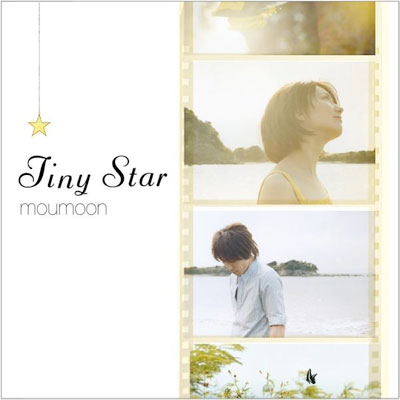 Tiny Star