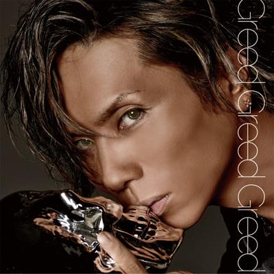 Greed Greed Greed【通常盤】(CD)