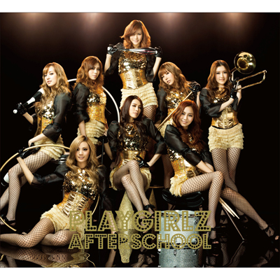 PLAYGIRLZ【CD+DVD(MUSIC VIDEO)】