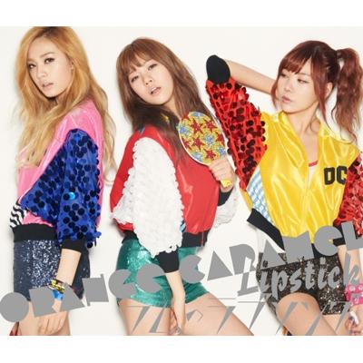LIPSTICK / ラムのラブソング【バラエティ盤:CD+DVD】