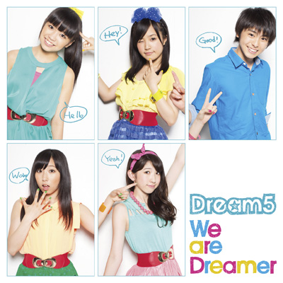 We are Dreamer (CD)