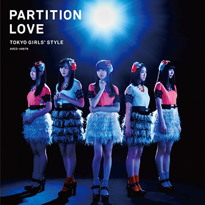 Partition Love【Type-C】