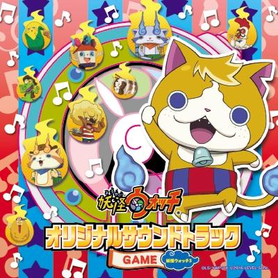 妖怪ウォッチ オリジナルサウンドトラックGAME ~妖怪ウォッチ3~(2枚組CD)
