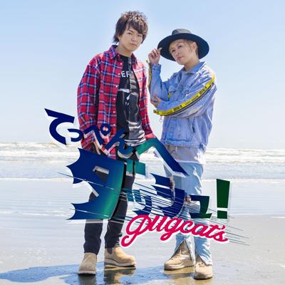 てっぺんへダッシュ!(CD+DVD)
