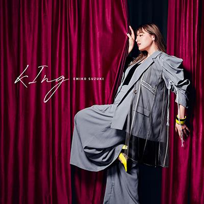 kIng(CD+DVD)