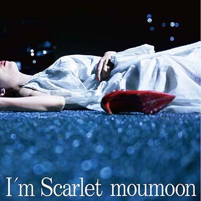 I'm Scarlet(CD+DVD)