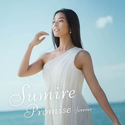 Promise ~forever~(CDのみ)