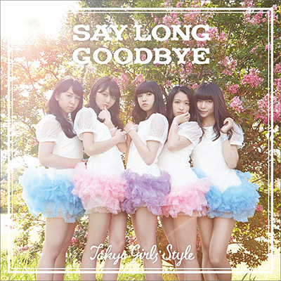 Say long goodbye / ヒマワリと星屑 -English Version-(Type-C)