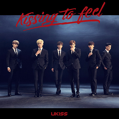 Kissing to feel(CD+DVD)