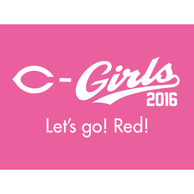 Let's go! Red!【数量限定生産盤】(CD+オリジナルタオル)【スマプラ対応】
