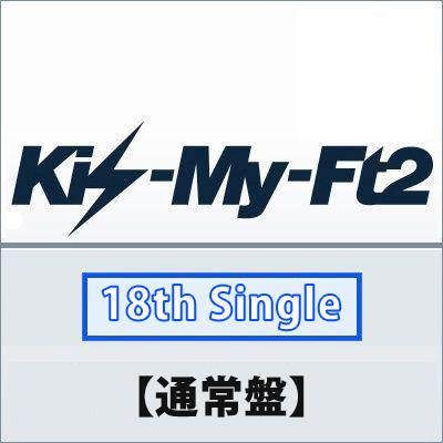 『INTER』(Tonight / 君のいる世界 / SEVEN WISHES)【通常盤】(CD)