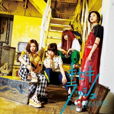 キセキラッシュ(CD)