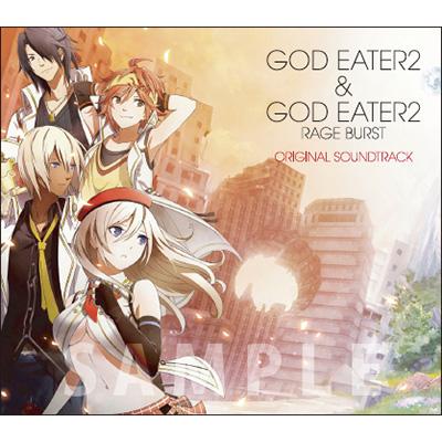 GOD EATER 2&GOD EATER 2 RAGE BURST ORIGINAL SOUNDTRACK【3枚組CDアルバム】