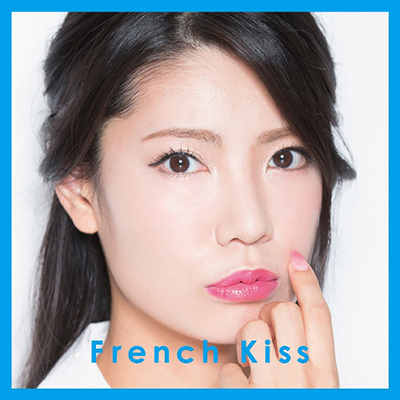 French Kiss【初回生産限定盤TYPE-C】