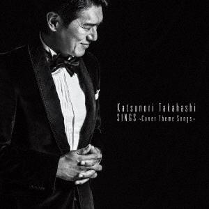 SINGS ~Cover Theme Songs~(CD)