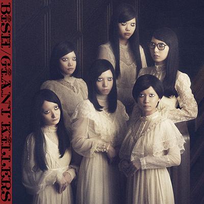 GiANT KiLLERS【ミニAL】