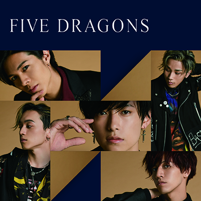 FIVE DRAGONS(CD)
