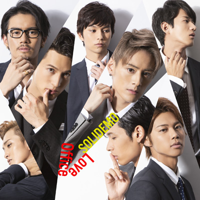 Office Love【EMO盤】(CD)