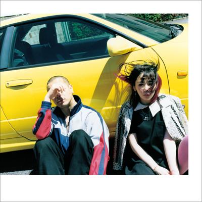 Re: Re: Love   大森靖子feat.峯田和伸[YELLOW](CD)