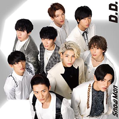 D.D. / Imitation Rain【通常盤】(CD)