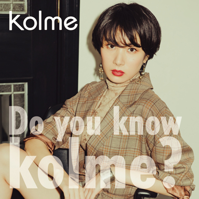 Do you know kolme?【Type-C】(CD)