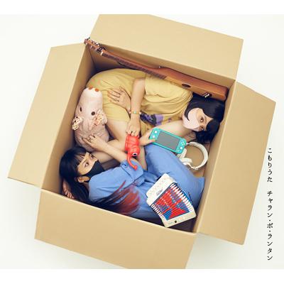 こもりうた(CD+Blu-ray)