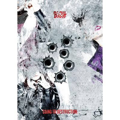 GOiNG TO DESTRUCTiON+MTV Unplugged【初回生産限定盤】(AL+Blu-ray+PHOTOBOOK)