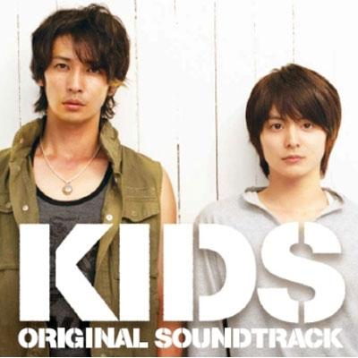 KIDS オリジナル・サウンドトラック