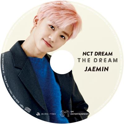 THE DREAM JAEMINver.(CD+スマプラ)【初回生産限定盤】