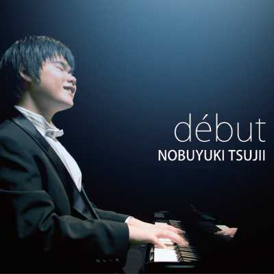 debut(「e」の上に「'」記号)