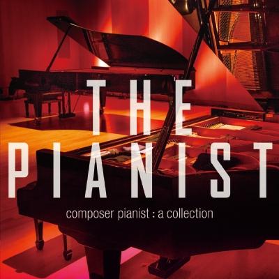 THE PIANIST コンポーザーピアニスト・コレクション