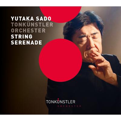 弦楽セレナード~弦楽のための作品集(CD)