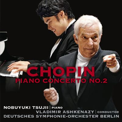 ショパン:ピアノ協奏曲第2番、ノクターン(CD)