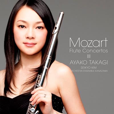協奏曲 フルート モーツァルト フルート協奏曲第1番「頭のなかの♪おたまじゃくし」~クラシック音楽を聴いてみよう~