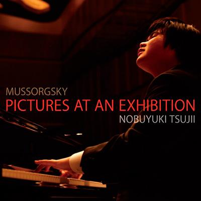 ムソルグスキー:展覧会の絵