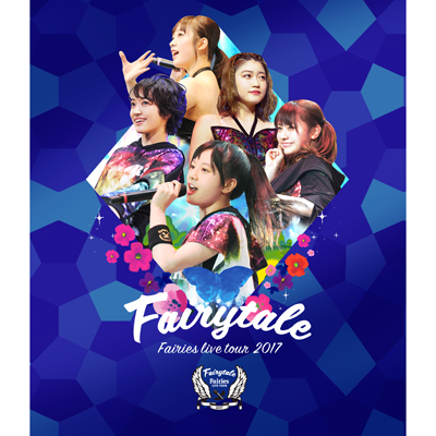 フェアリーズ LIVE TOUR 2017 -Fairytale-(Blu-ray)