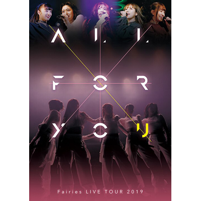 フェアリーズLIVE TOUR 2019-ALL FOR YOU-(Blu-ray)