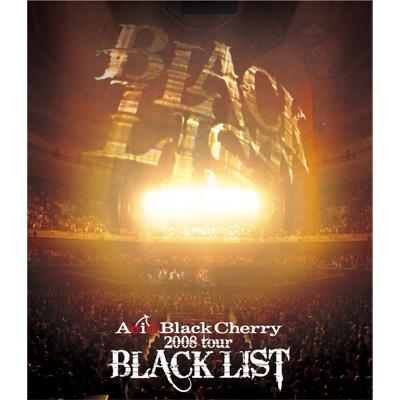 2008 tour BLACK LIST