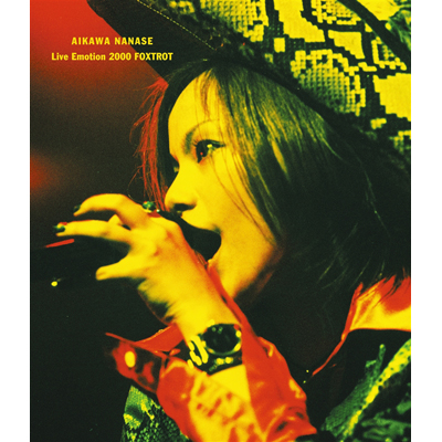 "LIVE EMOTION 2000 ""FOXTROT"""