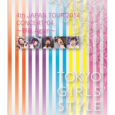4th JAPAN TOUR 2014 CONCERT*04 ~野音 Again~(2Blu-ray)