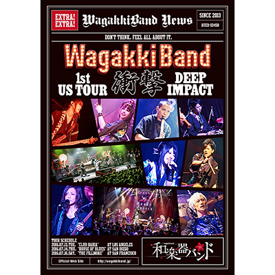 「WagakkiBand 1st US Tour 衝撃 -DEEP IMPACT-」初回生産限定盤(Blu-ray+スマプラムービー)