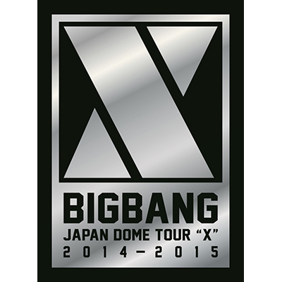 "BIGBANG JAPAN DOME TOUR 2014~2015 ""X""【初回生産限定盤】(2枚組Blu-ray+2枚組CD)"