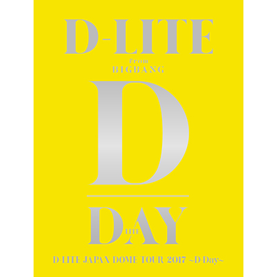 D-LITE JAPAN DOME TOUR 2017 ~D-Day~(2Blu-ray+2CD+PHOTO BOOK+スマプラ) -DELUXE EDITION-