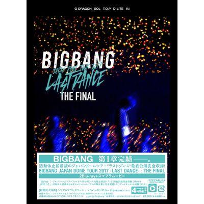 BIGBANG JAPAN DOME TOUR 2017 -LAST DANCE- : THE FINAL(2Blu-ray+スマプラ)