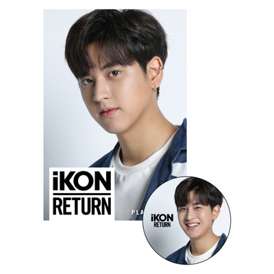 RETURN(PLAYBUTTON)[CHAN Ver.]