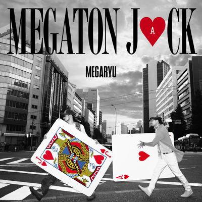メガトンジャック【CD】