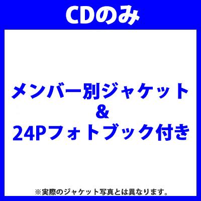 Love Me Right ~romantic universe~(CD)各メンバーVer.